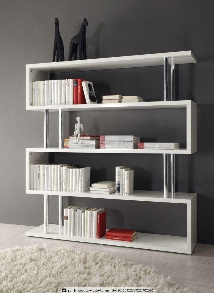 设计图库 生活百科 办公用品  书柜 书架 整体书柜 书柜书厨 小书柜