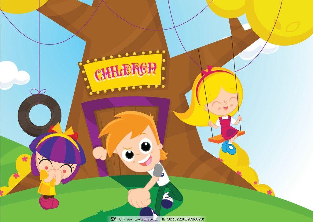 外国小朋友 儿童 幼儿 运动 秋千 暑假 户外 彩虹 草地 绿地 卡通素材图片
