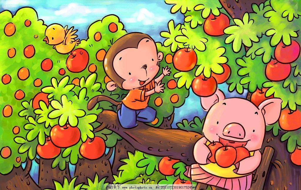 卡通绘本 摘苹果 插图 卡通 儿童画 趣味 采摘 猴子 小猪 春天 开心