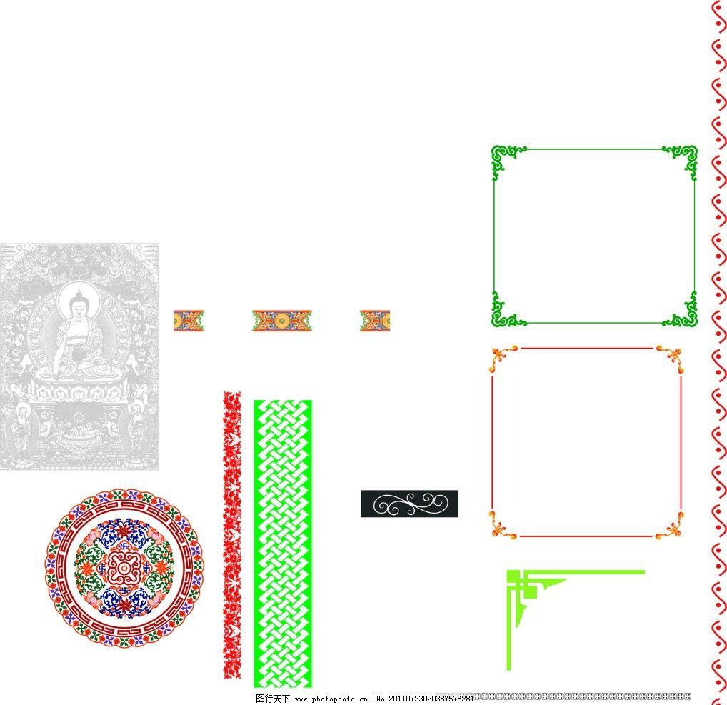 藏式花边 花边 佛像 藏式特色 花纹花边 底纹边框 矢量 cdr图片