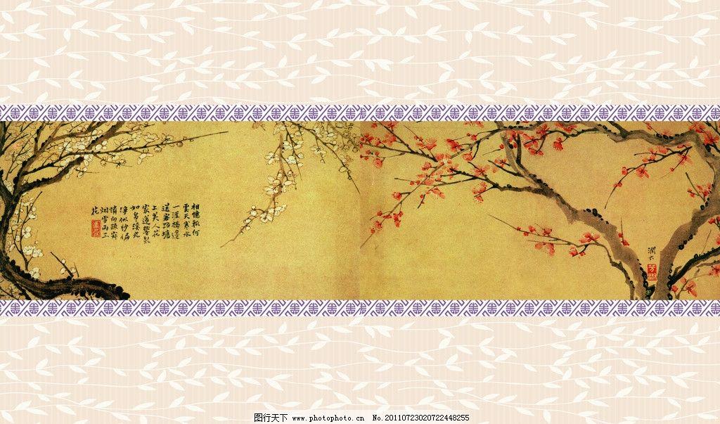梅开二度 梅花 诗词 树枝 移门大全29期 移门图案 底纹边框 设计 72