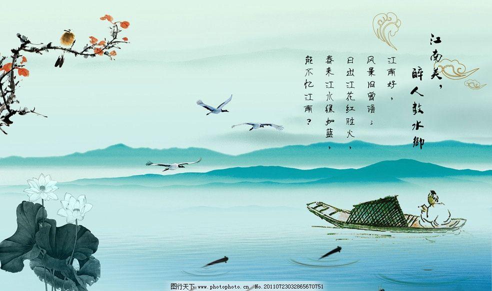 設計圖庫 psd分層 風景    上傳: 2011-7-23 大小: 189.