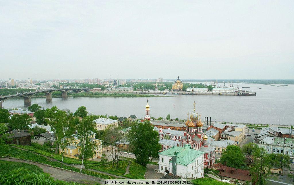 俄罗斯城市 伏尔加河 俄罗斯风景 俄罗斯旅游 俄罗斯 国家地理 国外旅
