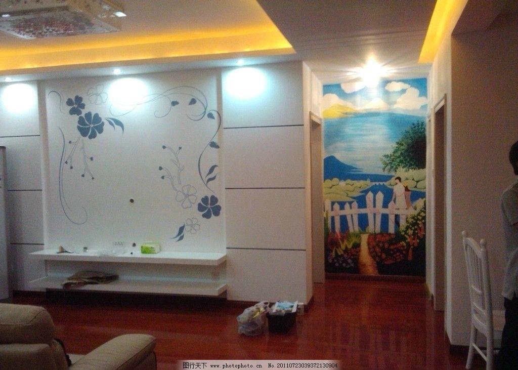 墙体彩绘 手绘墙 家居 室内摄影 建筑园林