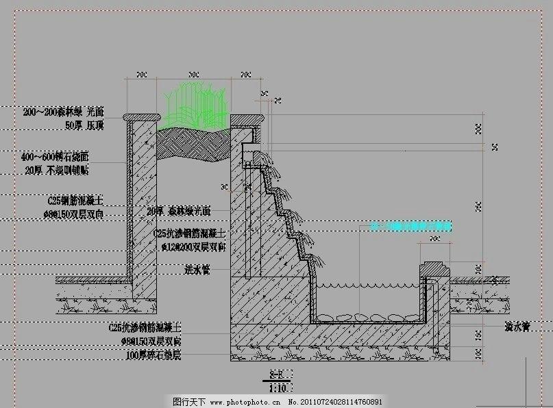 设计图库 环境设计 景观设计  跌水花坛施工图 cad施工图 景观施工图