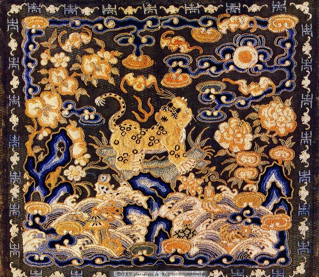 刺绣老虎 刺绣老虎图 彩色云纹 吉祥动物 中国风 海浪 锦绣图案