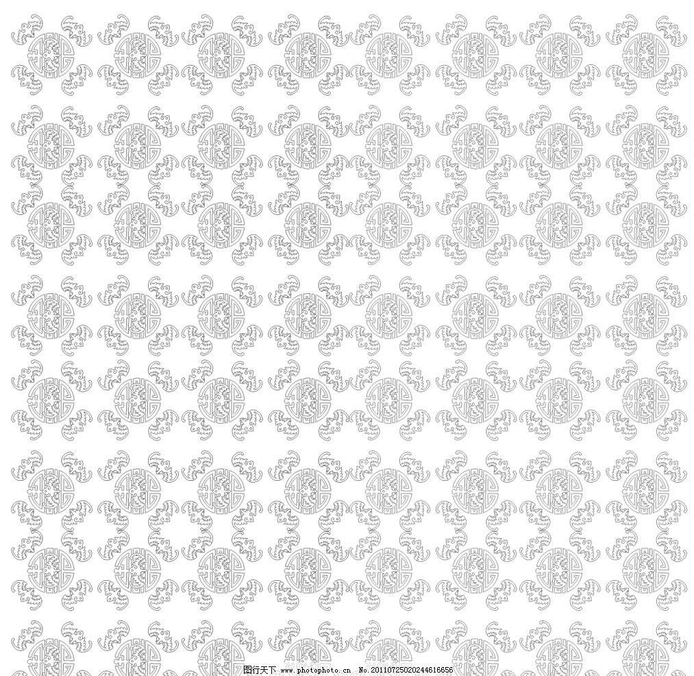 传统纹饰 蝙蝠 中国古代传统纹饰 蝙蝠纹饰 图腾 古代 方形 圆形 四方