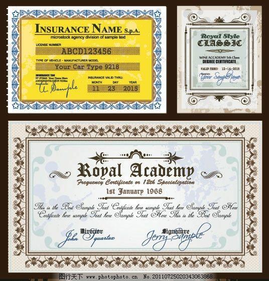 欧式花纹边框 花边 荣誉证书 文凭 毕业证 学位证 优惠券 证券