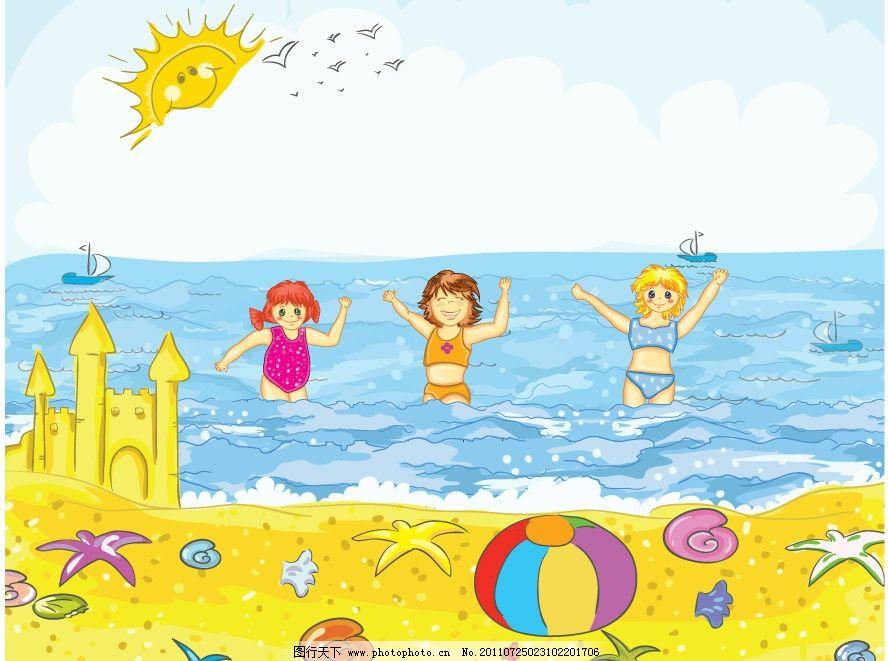 沙滩海边快乐玩耍的孩子们图片