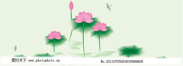 小荷尖尖 荷花 荷叶 蜻蜓 水彩 绿 红 水彩画 自然风景 自然景观 矢量