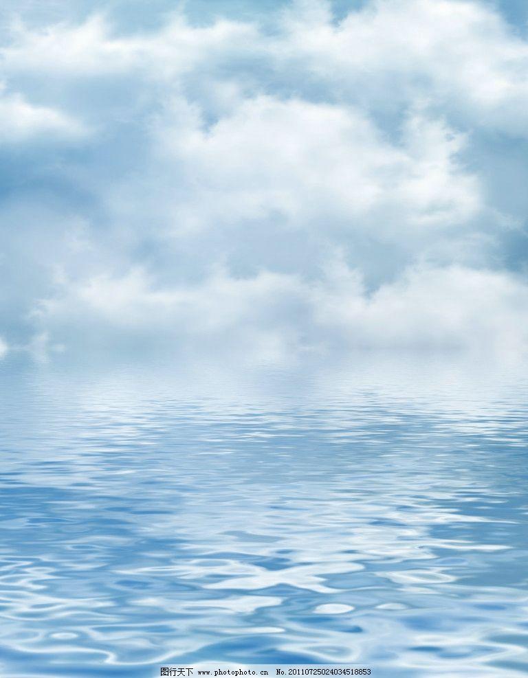 海面波光 海面 大海 海水 白云 云彩 蓝天 波浪 美丽大自然 自然风光