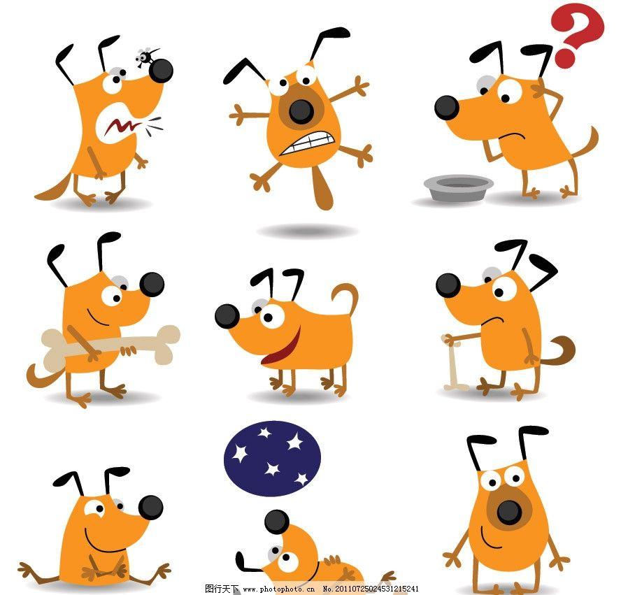手绘卡通动物小狗图片