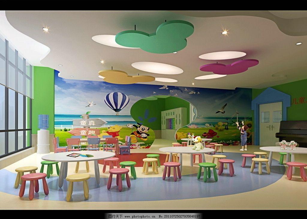 活动室 幼儿园 椅子 桌子 卡通 卡通画 手绘墙纸 休息室 饮水机 小