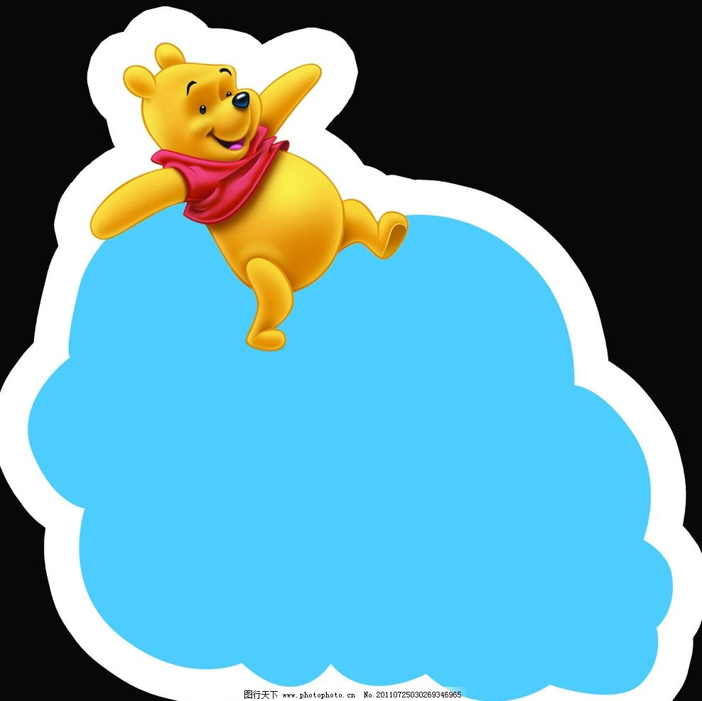 维尼熊异型牌 清新 可爱 吊板 吊旗 幼儿园 卡通 狗狗熊 简单
