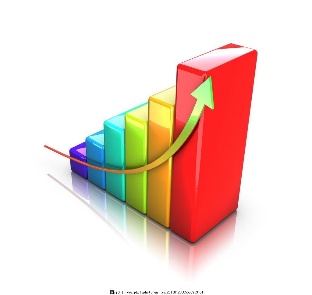 商业立体标示图 3d箭头 3d立体箭头 水晶箭头 金融 业绩 立方体 立体