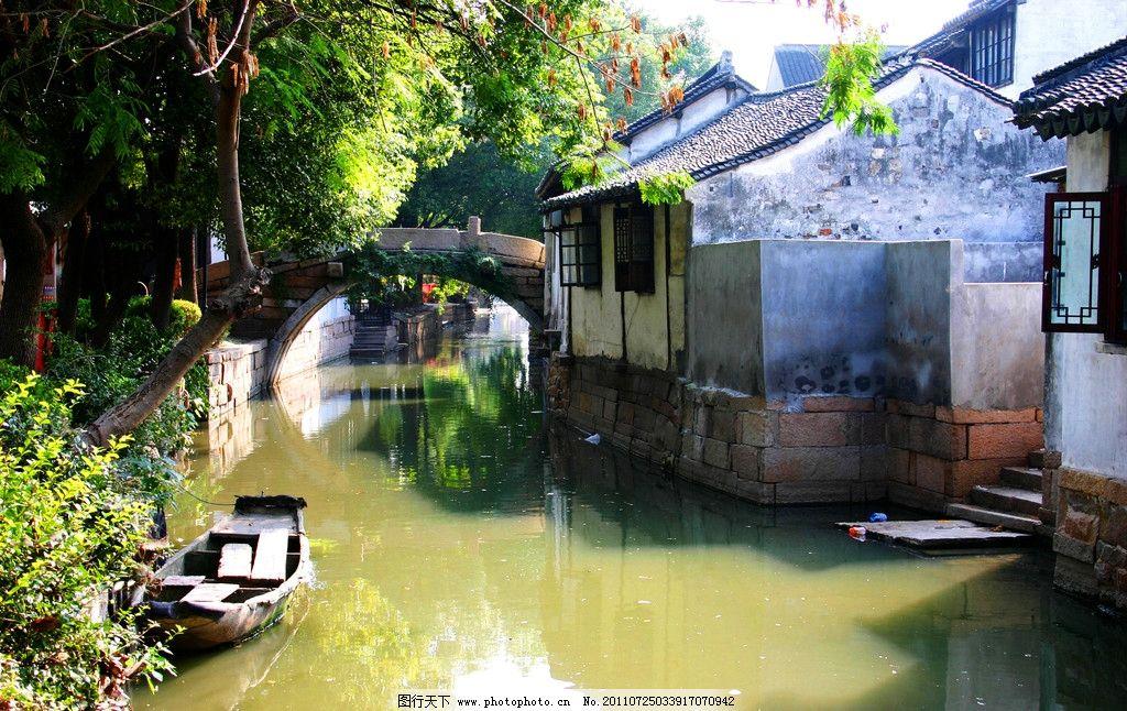 红灯笼 小河 河流 小桥 石桥 石拱桥 古镇 水乡 古建筑 古迹 乡村旅游图片
