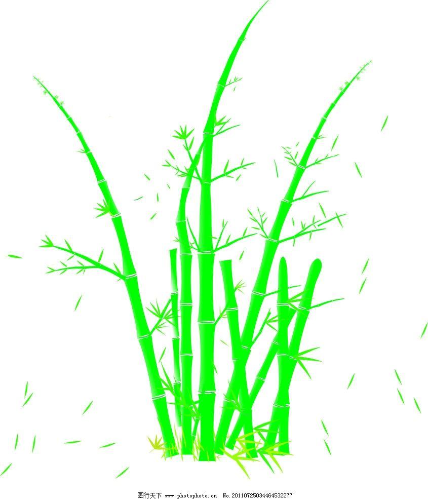 竹子 绿色 落叶 竹枝 竹叶 竹笋 山水 手绘 其他生物 生物世界 矢量