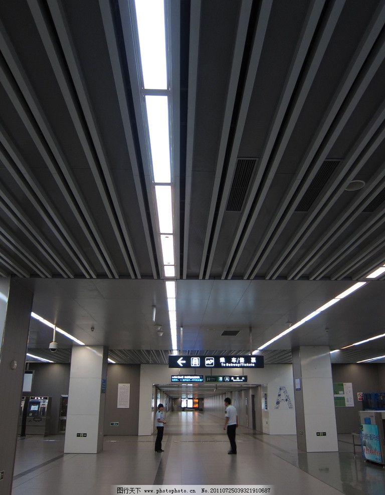 地铁集中供电主接线图