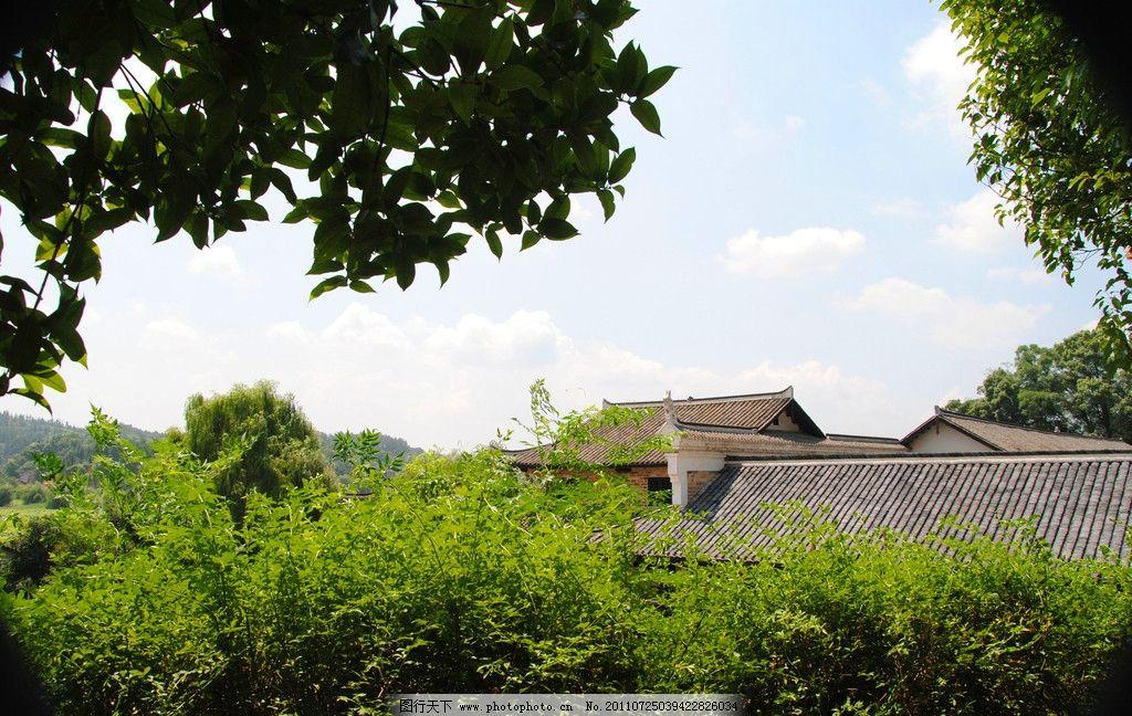 曾国藩故居 湖南双峰 蓝天白云 树木 房子 人文景观 建筑摄影 建筑