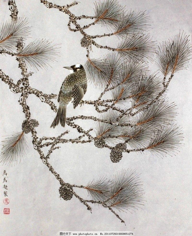 马为超工笔花鸟画之白头松树图片