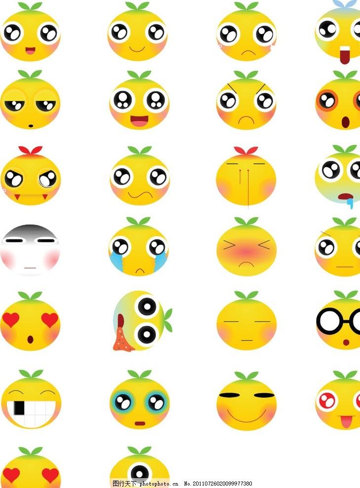 韩国可爱表情,卡通可爱表情 可爱笑脸 头像 韩国表情