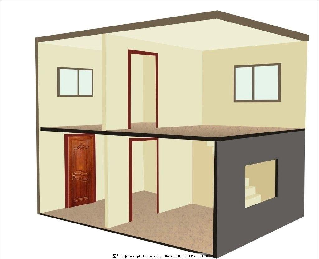 房屋矢量图 房屋结构图 家居家具 建筑家居 矢量 cdr