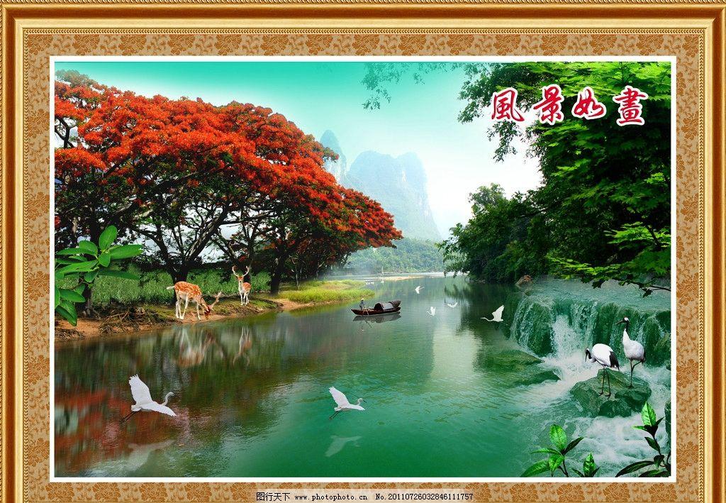 墙画 壁画 绿叶鲜花 富贵吉祥 青山 云雾 仙鹤 白鹤 梅花鹿 凤凰树