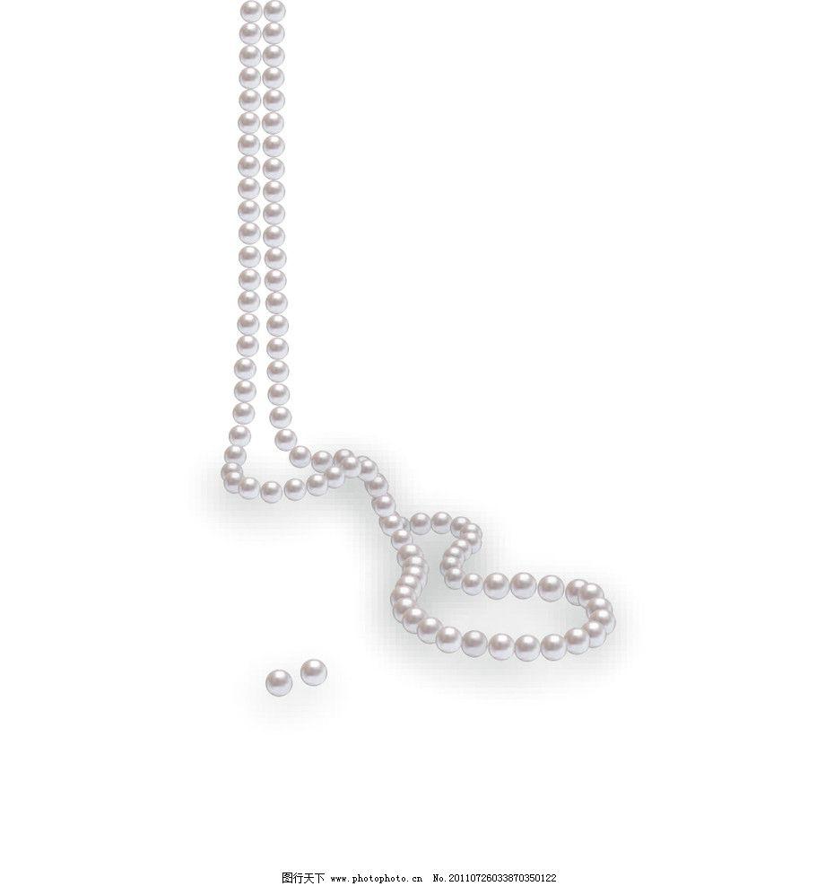 珍珠 项链 首饰 珠宝 矢量素材