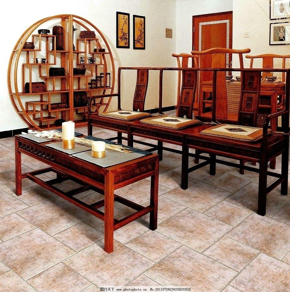 中式家具图片图片