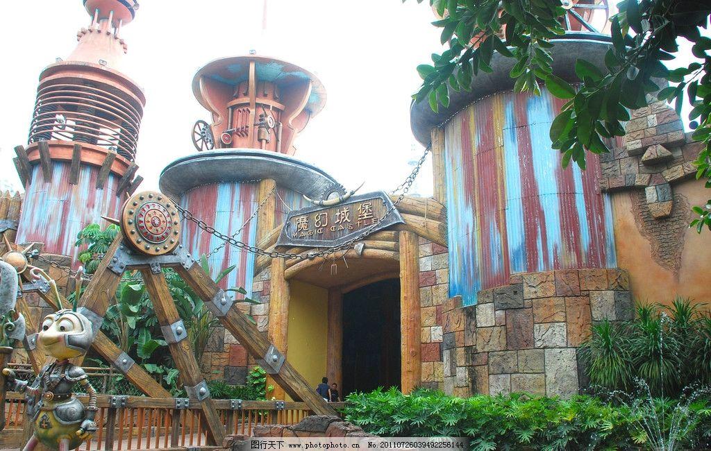 建筑 房子 游乐场 城堡 游乐园 游乐 景点 雕塑 儿童乐园 乐园 卡通