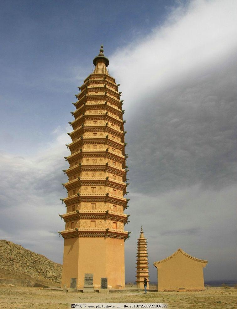 拜寺口双塔图片