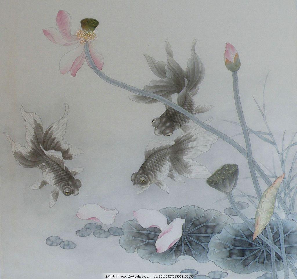 锦鲤 鱼 工笔 国画 绘画书法 文化艺术 设计 72dpi jpg