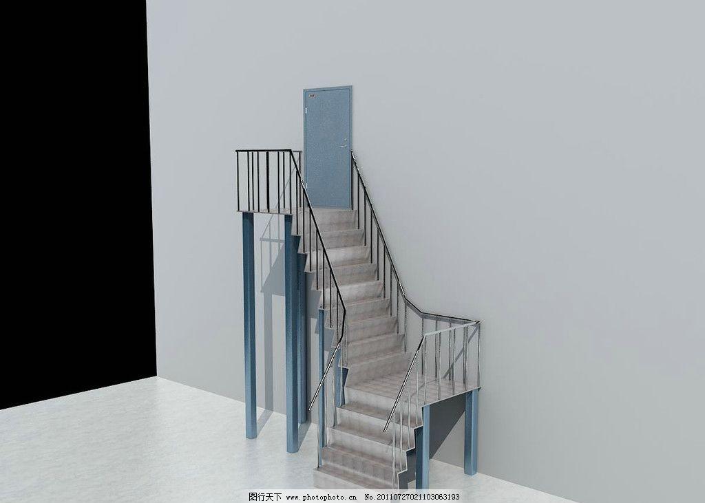 楼梯 立体图 室内