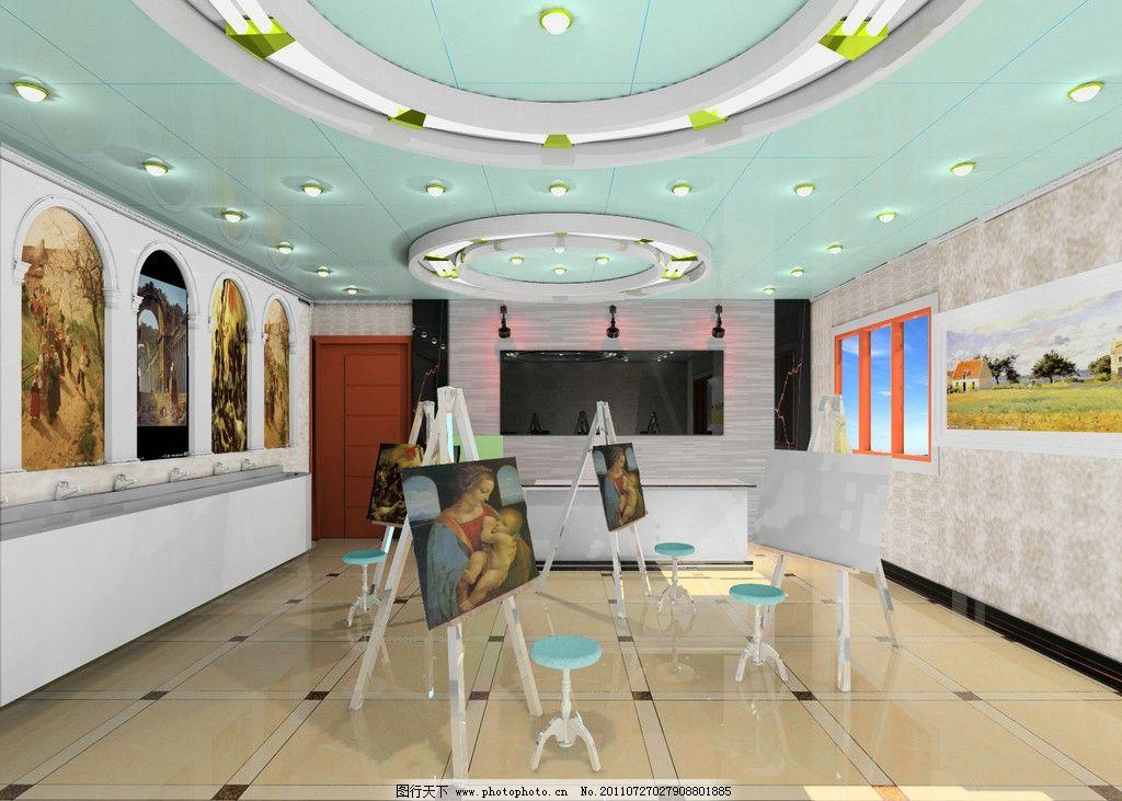 写生室效果图设计 室内效果图 写生教室 美术教室 绘画教室 室内设计