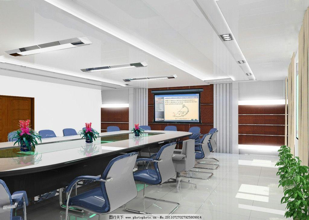 大会议室设计图图片