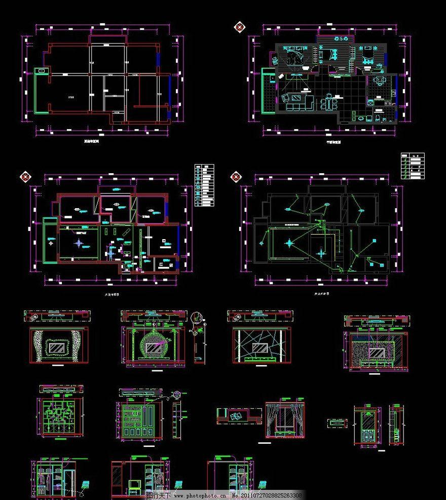 室内施工图 平面图 布置图 工程图 立面图 家庭装修 室内装修