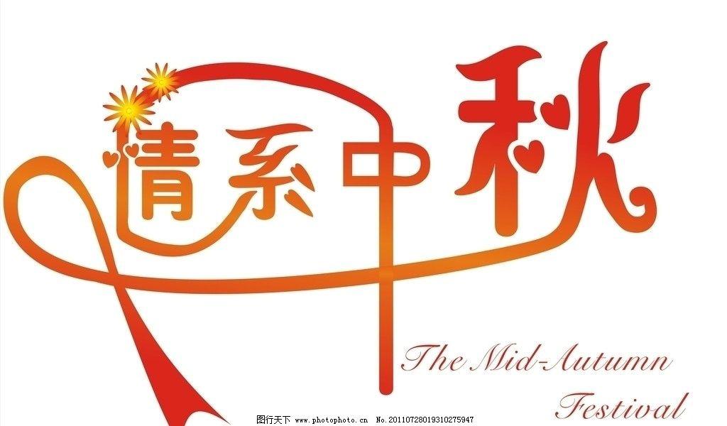 logo logo 标志 设计 矢量 矢量图 素材 图标 1024_600