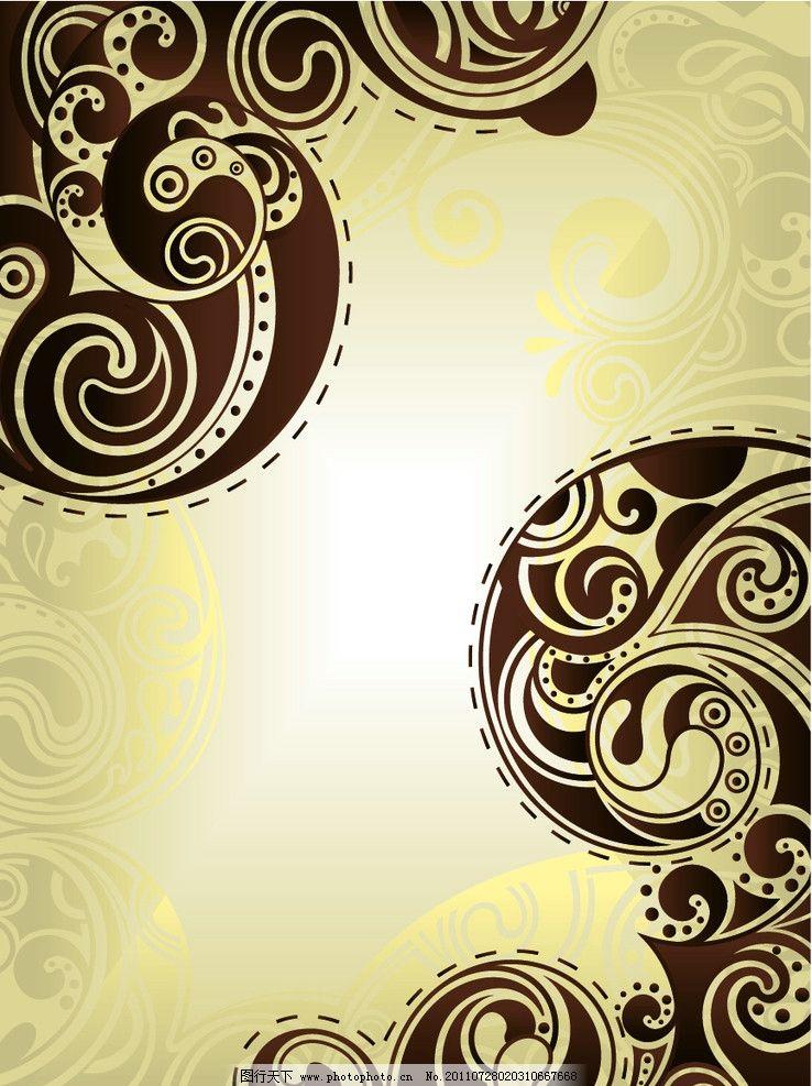 欧式花纹 欧式花边 欧式边框 欧式古典花纹 手绘花纹 线描 纹样