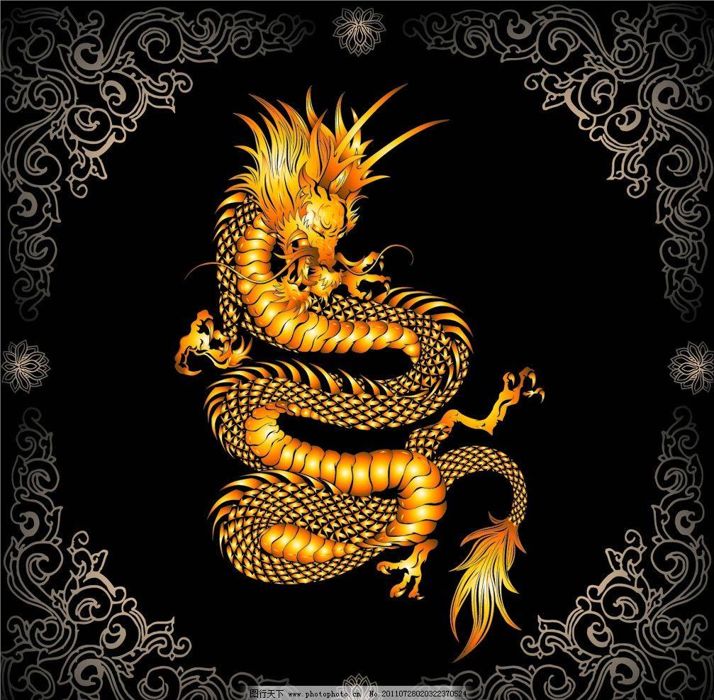 龙纹身 神物 神话 传说 巨龙 龙腾 猛兽 吉祥 图腾 花纹 花边 边框