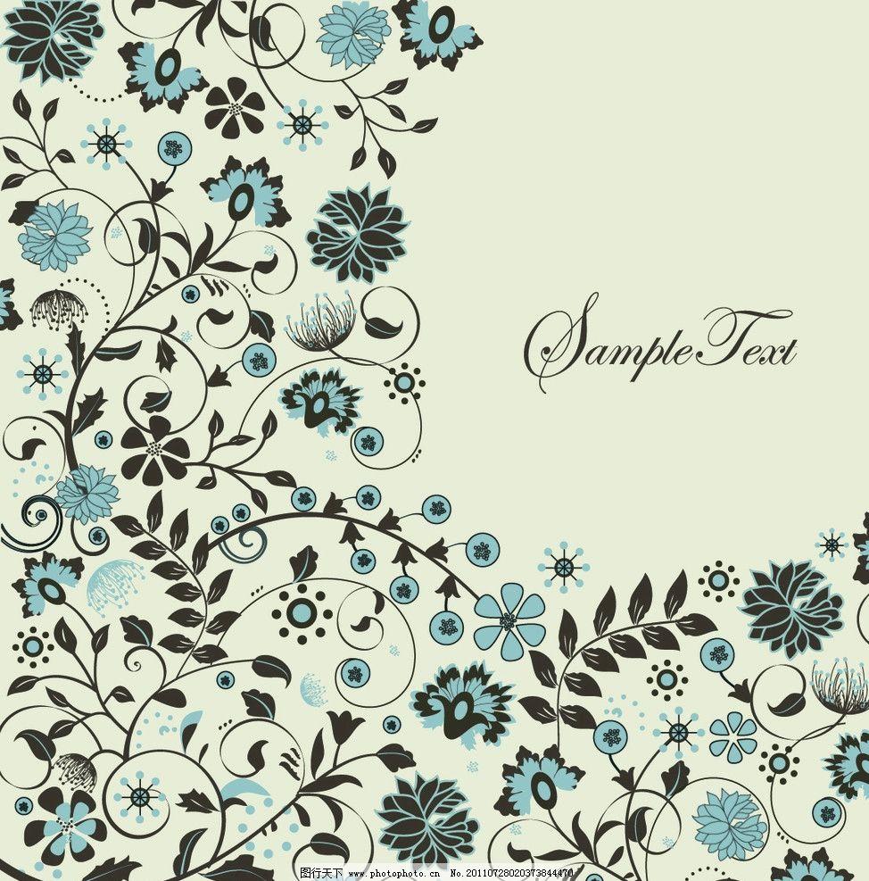 手绘花纹 手绘 花藤 藤蔓 线描 欧式花纹 欧式花边 缠绕 线条 花纹