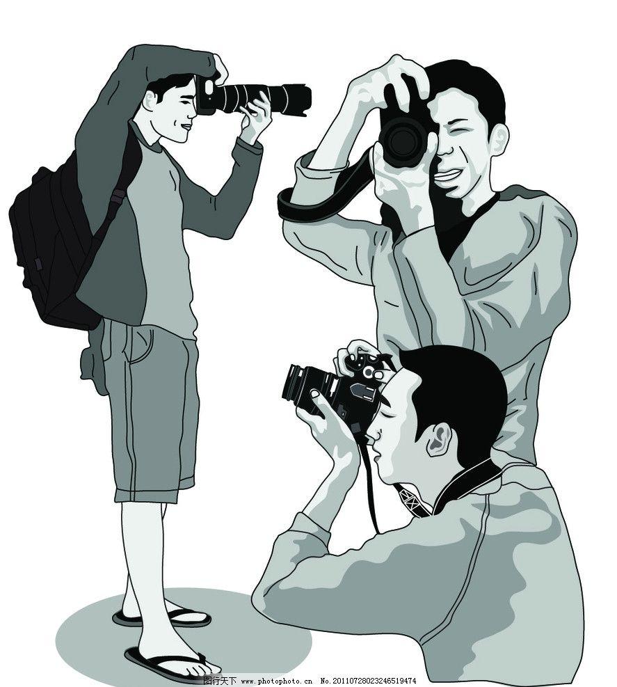 摄影师 器材 人物 人物剪影 职业人物 矢量人物 矢量