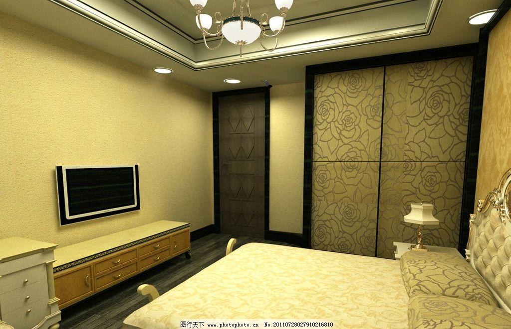 欧式 简欧设计 卧室 室内设计平面图 室内设计 平面图 高清图片 男