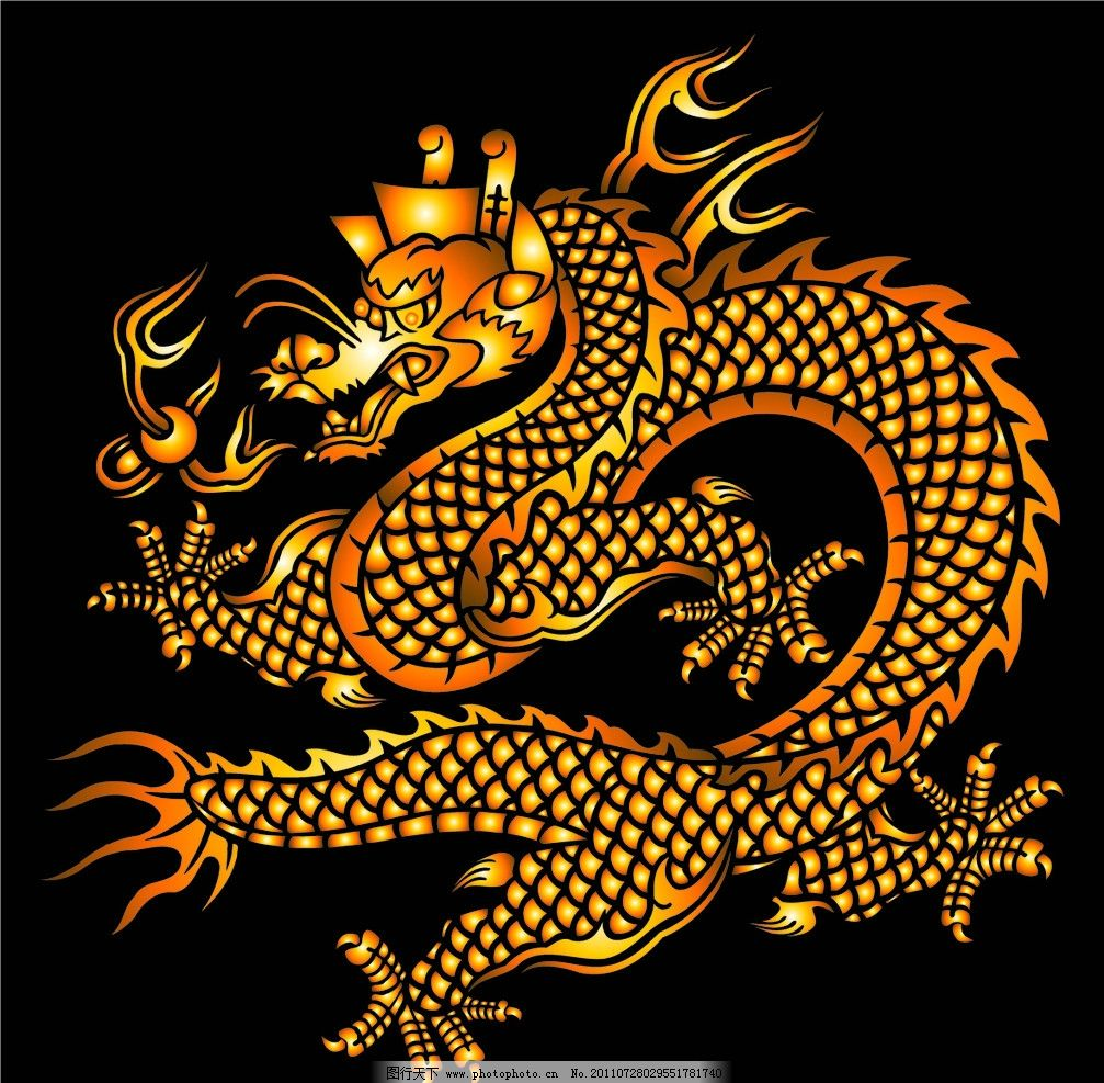 中国龙 中国龙纹花纹 中国龙纹 龙纹 龙图腾 龙纹身 神物 神话 传说 巨龙 龙腾 猛兽 吉祥 图腾 花纹 花边 边框 相框 华丽 金色 古典 传统 底纹 纹样 样式 背景 矢量素材 CDR 广告设计矢量素材 广告设计 矢量