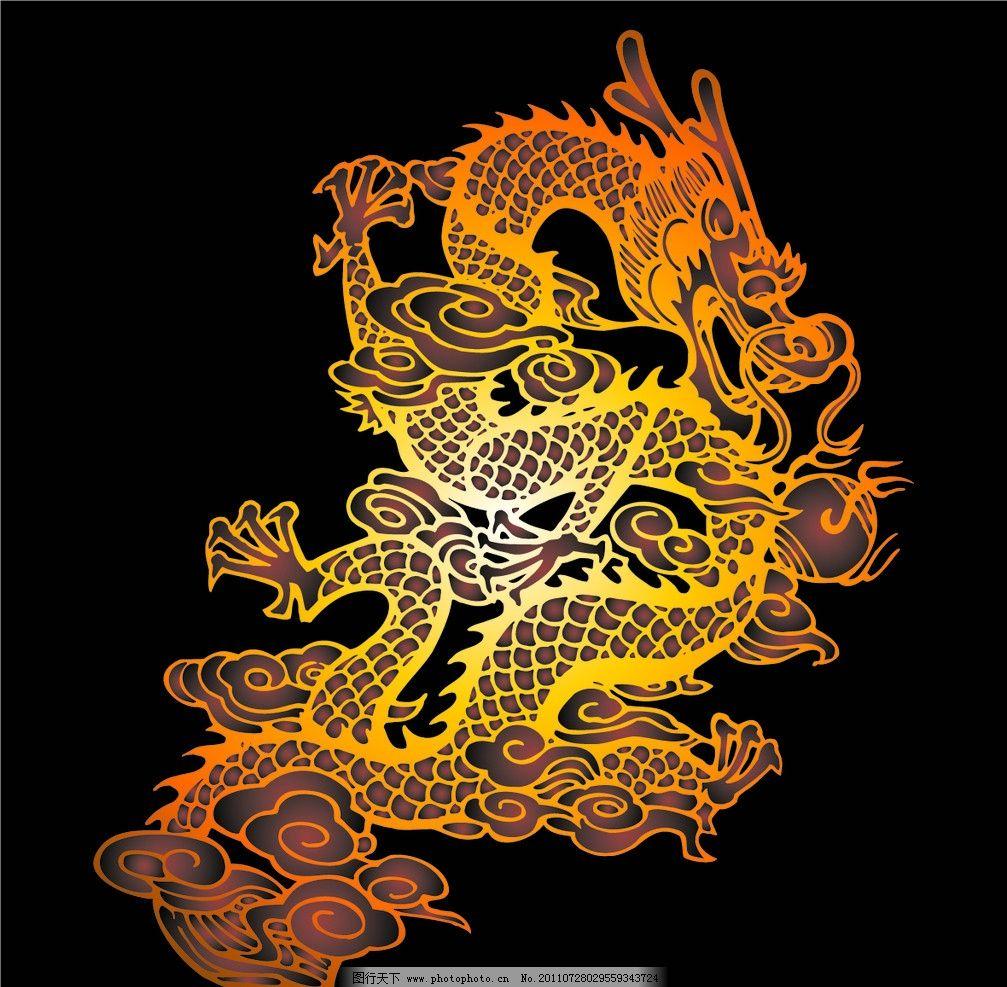 中国龙 中国龙纹花纹 中国龙纹 龙纹 龙图腾 龙纹身 神物 神话 传说 巨龙 龙腾 猛兽 吉祥 图腾 花纹 花边 边框 相框 华丽 金色 古典 传统 底纹 纹样 样式 背景 矢量素材 AI 广告设计矢量素材 广告设计 矢量
