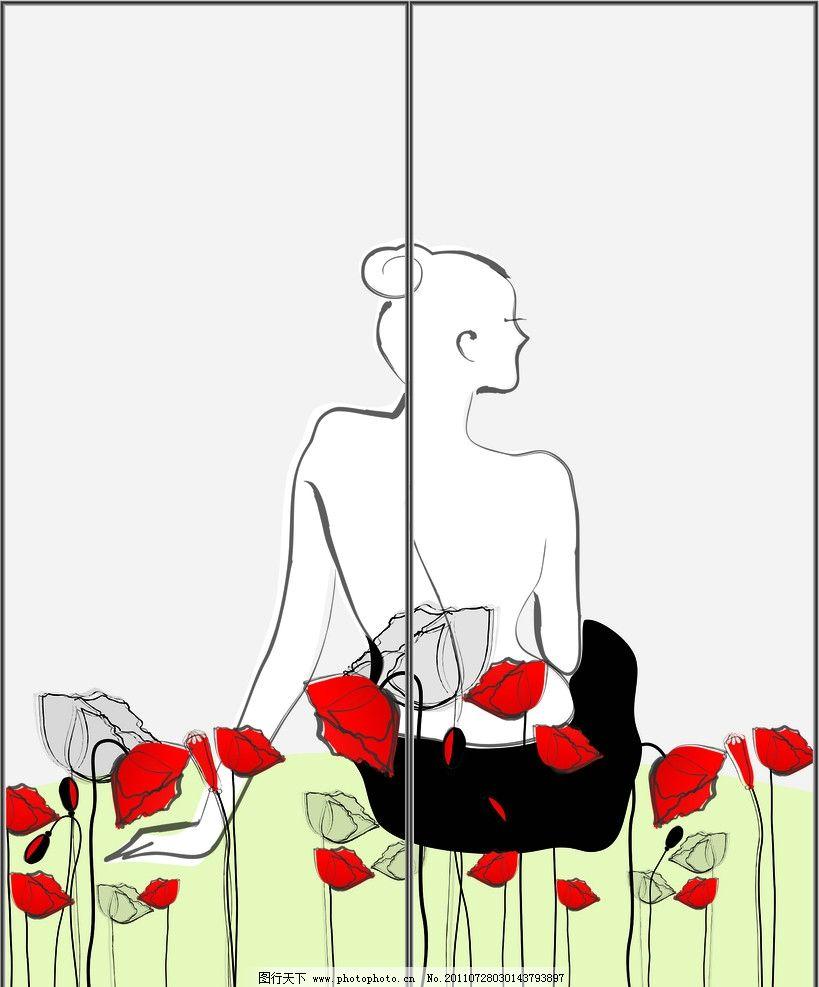 红色 背影 女人
