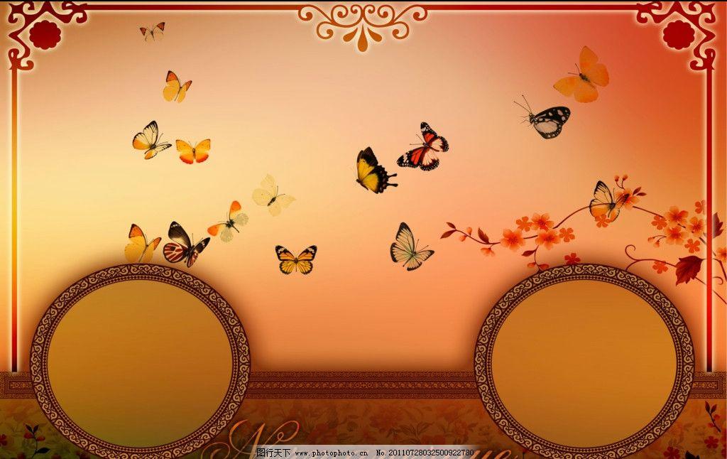 古装模版 边框 背景 蝴蝶