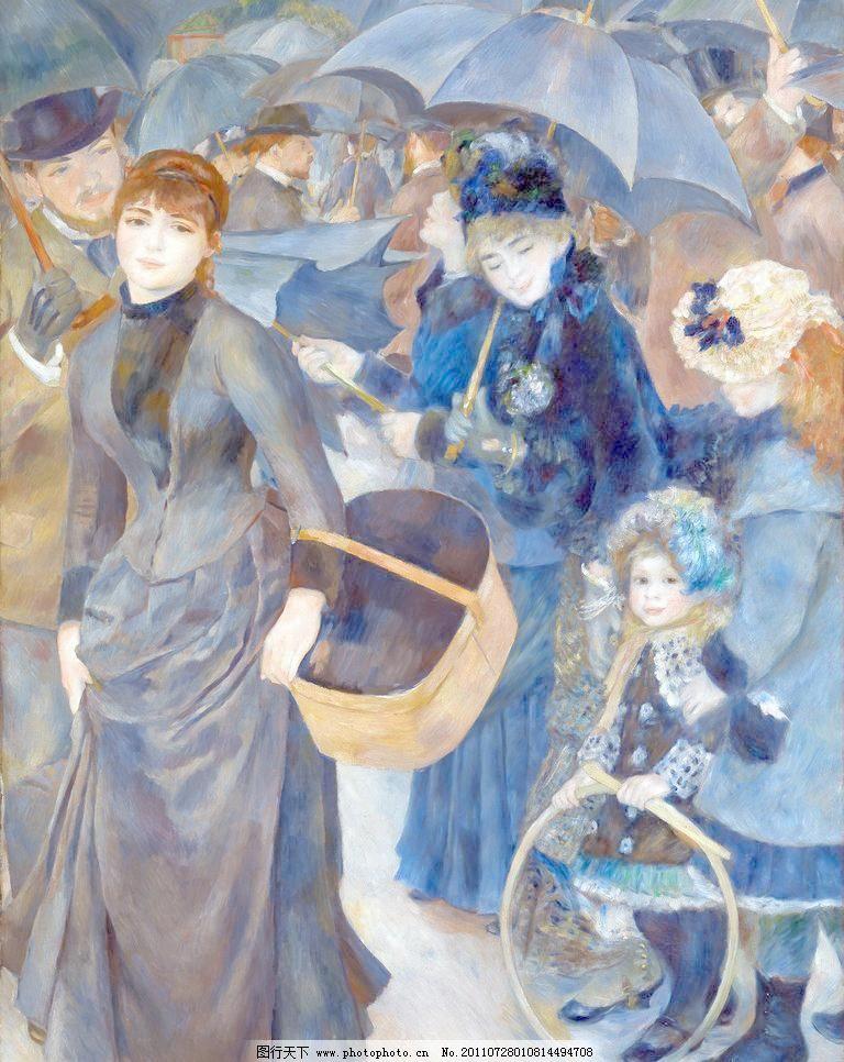 古典欧式人物油画 高清 宫廷人物油画 绘画书法 欧式油画 文化艺术