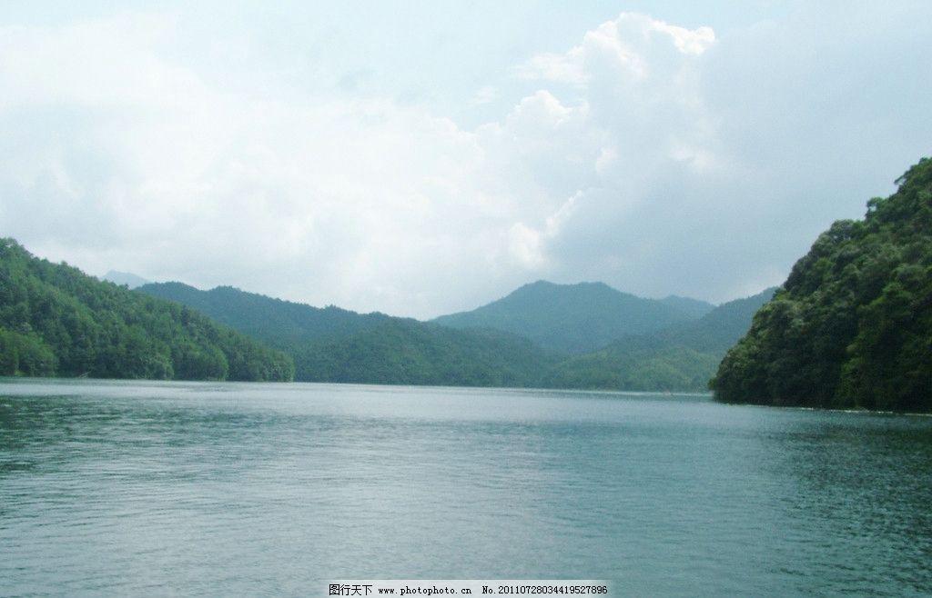 上犹陡水湖 赣南 上犹 陡水湖 山水 山水风景 自然景观 摄影 72dpi