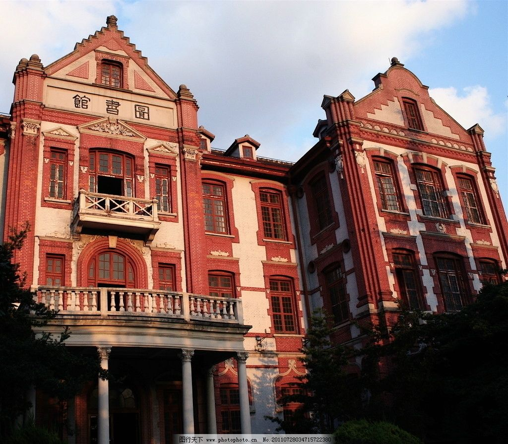 上海 优秀老建筑 老图书馆图片