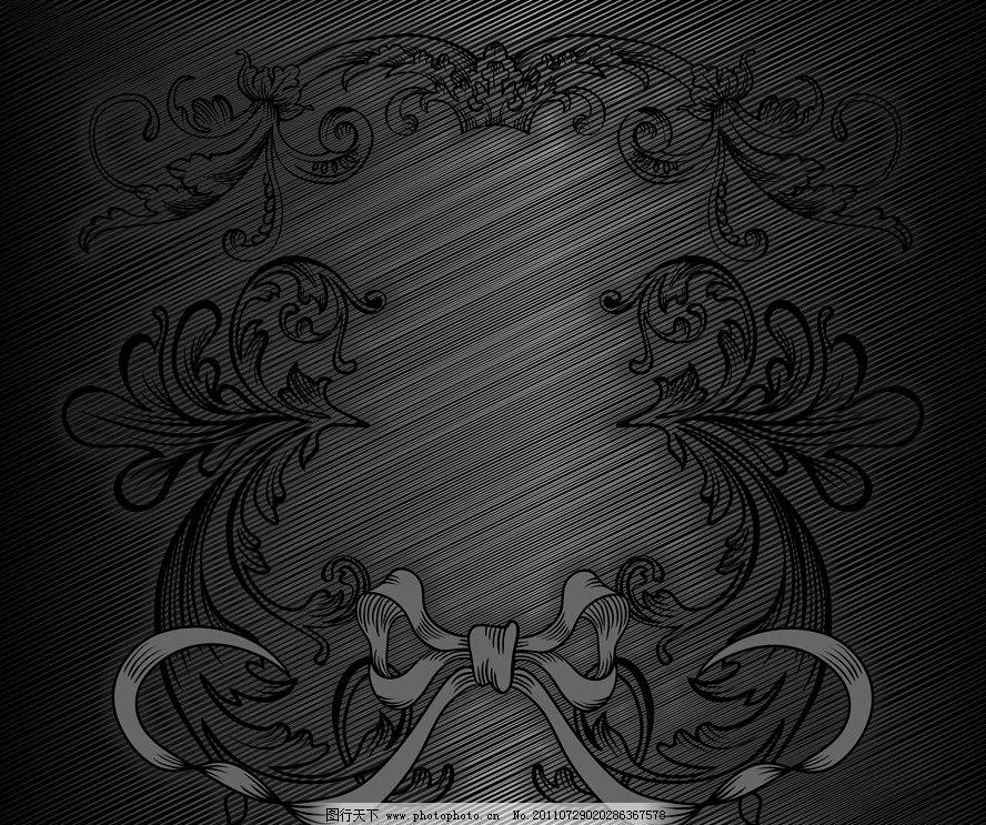 金属背景欧式花纹花边图片